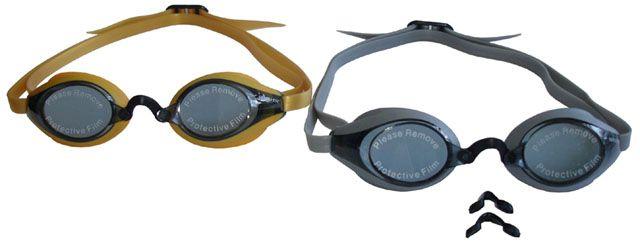 Závodné plavecké okuliare STAR - silikón